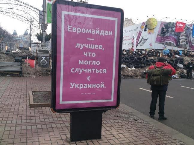 В Мариуполе  сегодня слушали  ходоков на киевский Евромайдан (ФОТО, Видео), фото-1