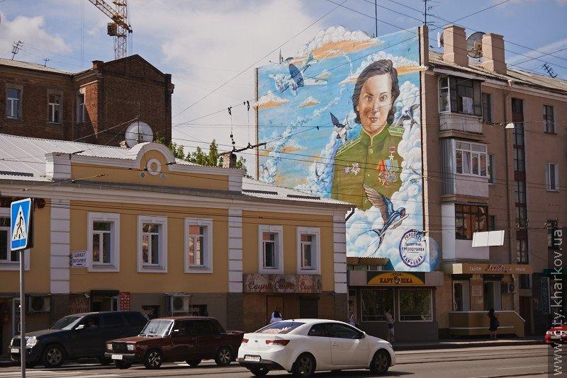 Харьков-9