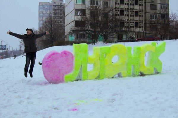 Луганск-6