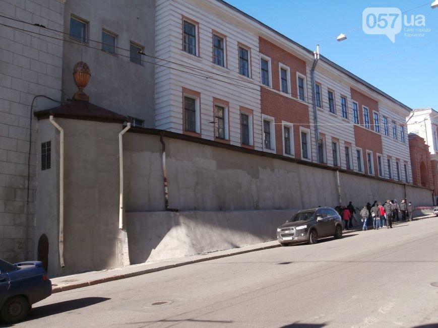 Харьков-6