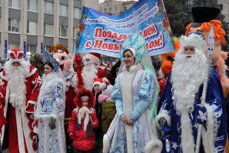 Армия Дедов Морозов и Снегурочек захватила Белгород, фото-3