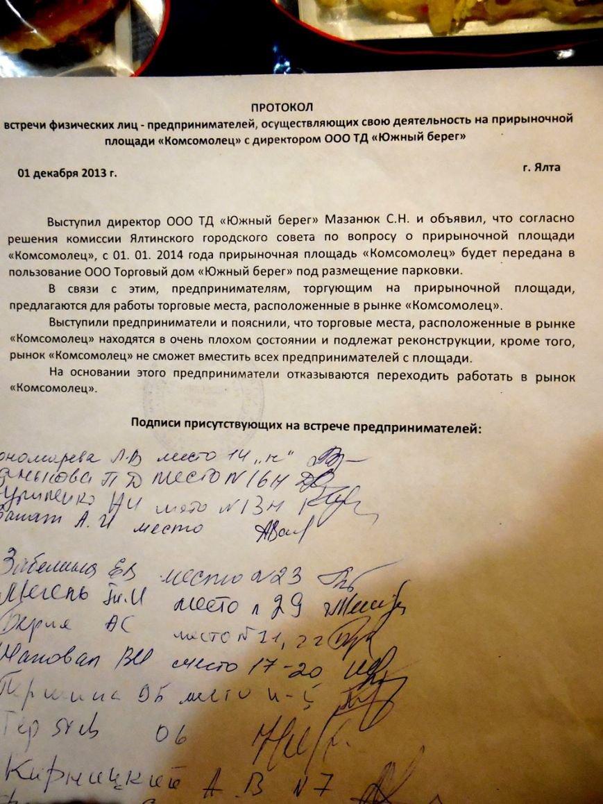 Комсомольский тупик, фото-2