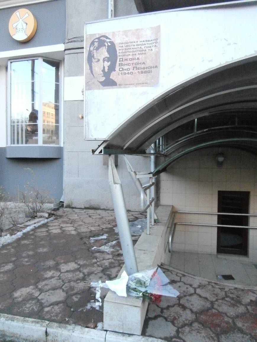 Харьковчане символически переименовали проспект Ленина в честь фронтмена британской группы The Beatles Джона Леннона (фото, видео), фото-39