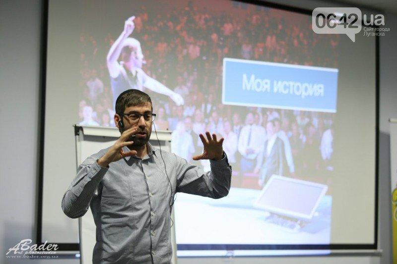 Ицхак Пинтосевич провел для луганчан новую тренинг-программу (ФОТО), фото-1