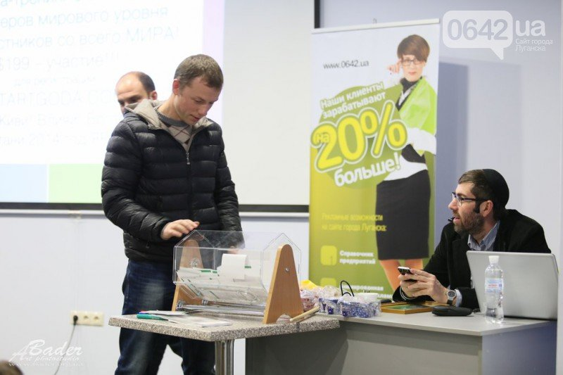 Ицхак Пинтосевич провел для луганчан новую тренинг-программу (ФОТО), фото-5
