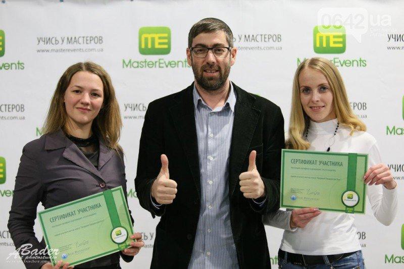Ицхак Пинтосевич провел для луганчан новую тренинг-программу (ФОТО), фото-6