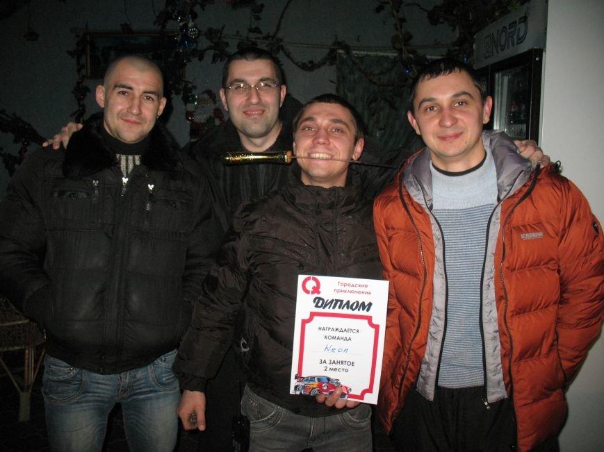Очередная игра «Сити Квест Красноармейск» собрала семь команд, фото-16