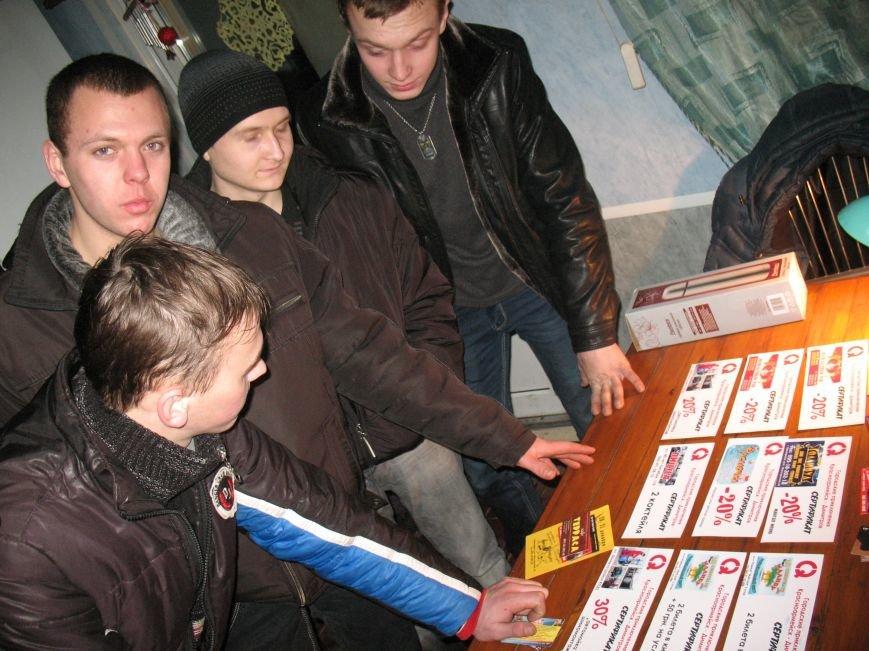 Очередная игра «Сити Квест Красноармейск» собрала семь команд, фото-18