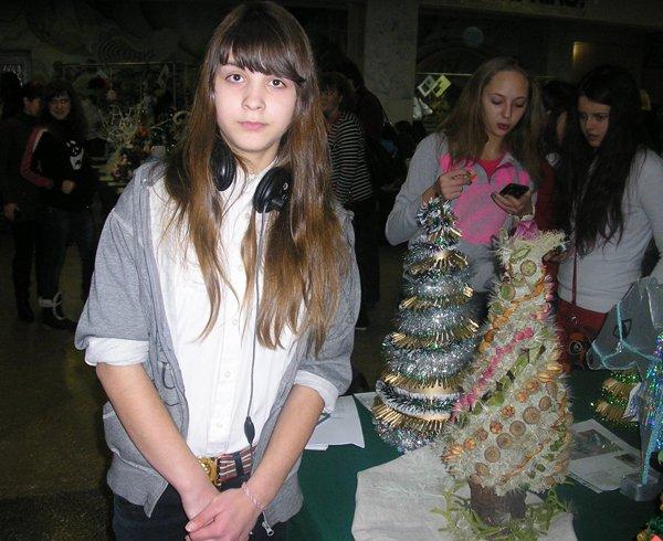 Ірина Контефт