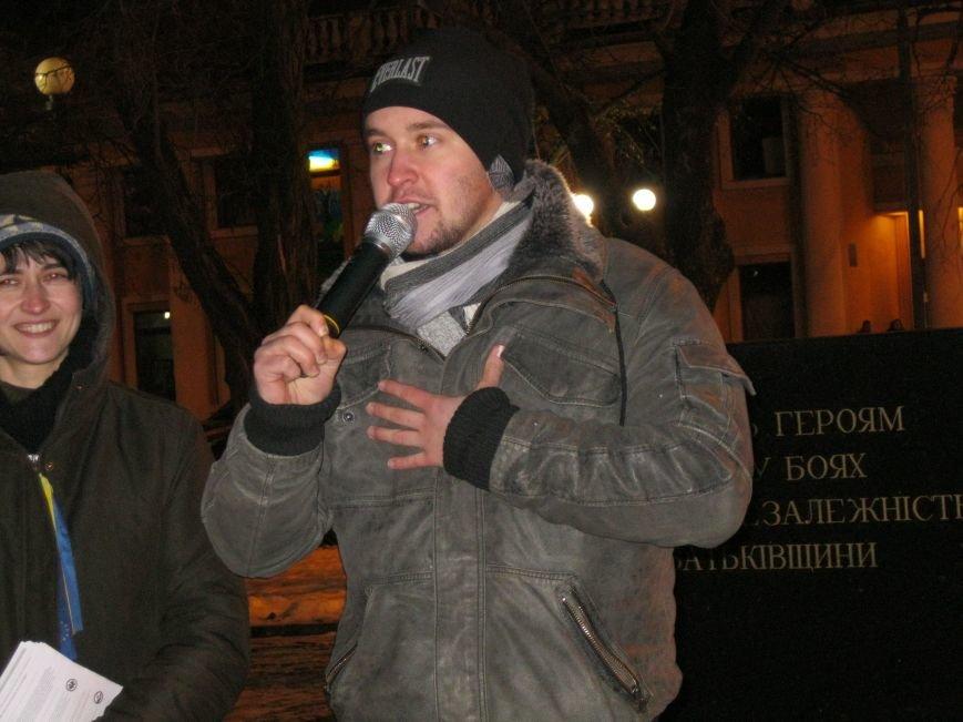 Киевский «Евромайдан» приехал в Чернигов, фото-1
