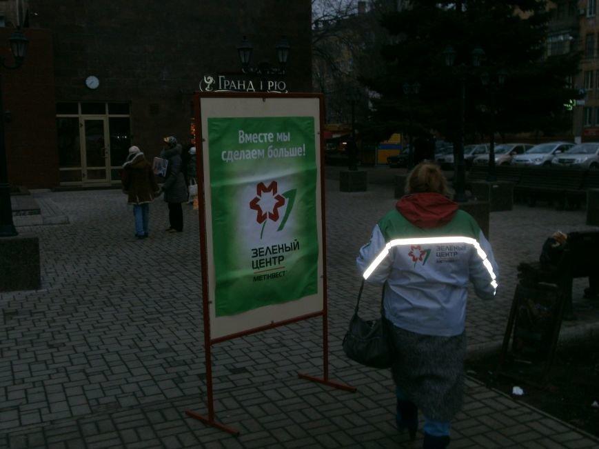Мариупольский «Зеленый центр Метинвеста» повышает лояльность, раздавая книжки-раскраски (ФОТОФАКТ), фото-5