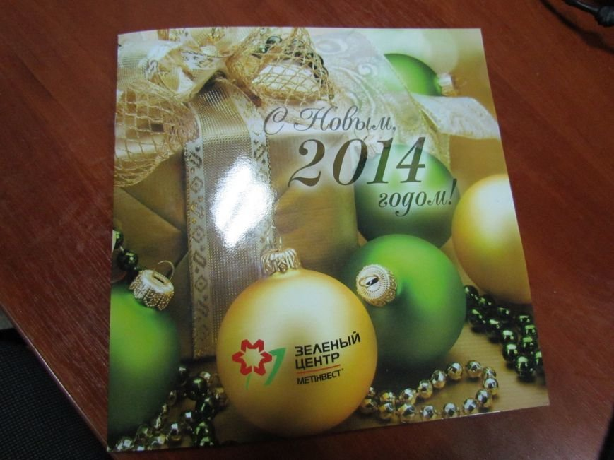 Мариупольский «Зеленый центр Метинвеста» повышает лояльность, раздавая книжки-раскраски (ФОТОФАКТ), фото-1