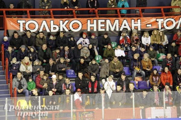 20131224_гродно_хоккейный клуб неман_благотворительный матчк_игрушки_новый год и рождество-6