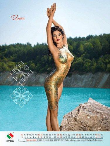 20131224_гродно_эротический календарь_белорусские мальдивы_красносельские меловые горы-6