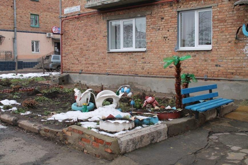 Артемовский ЖЭК «Вилс» просит жильцов соблюдать правила общежития, фото-5