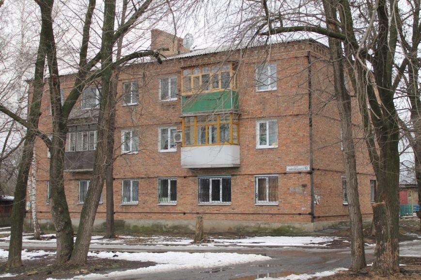 Артемовский ЖЭК «Вилс» просит жильцов соблюдать правила общежития, фото-3
