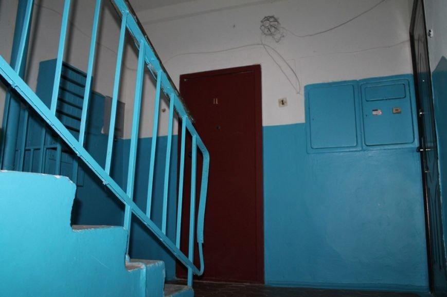 Артемовский ЖЭК «Вилс» просит жильцов соблюдать правила общежития, фото-1