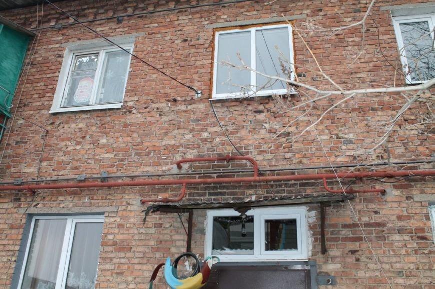 Артемовский ЖЭК «Вилс» просит жильцов соблюдать правила общежития, фото-7