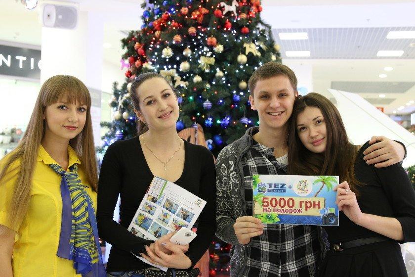 Победители соревнования за рождественские каникулы от ТРЦ «Любава» и агентства «TezTour» поедут в Египет!, фото-1