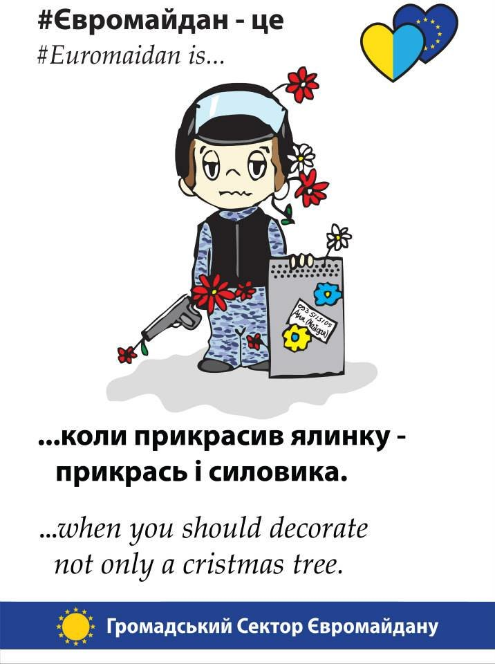 Магнитики и наклейки со столичного «Евромайдана» завоёвывают  Чернигов, фото-2