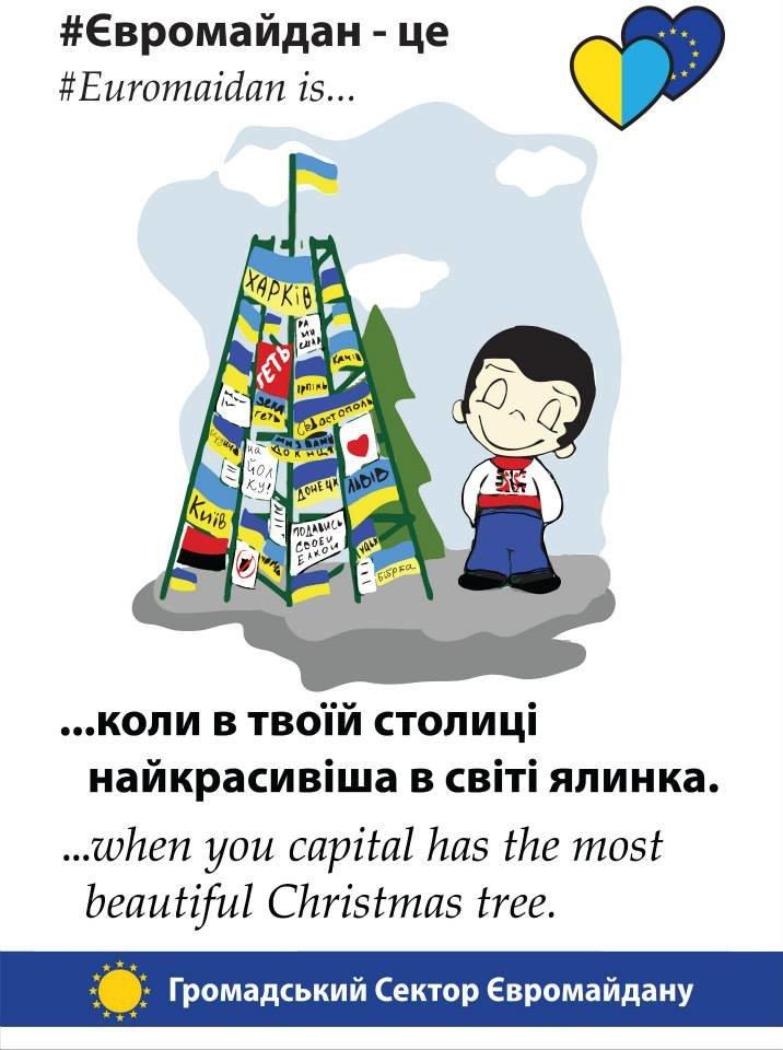 Магнитики и наклейки со столичного «Евромайдана» завоёвывают  Чернигов, фото-4