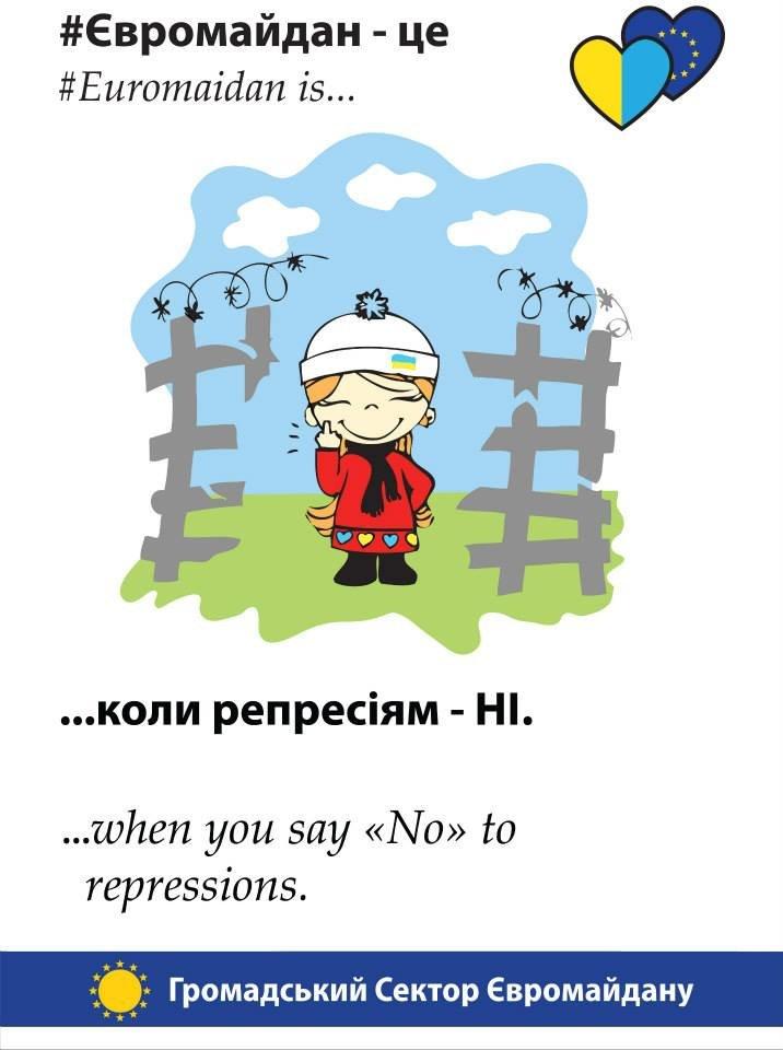Магнитики и наклейки со столичного «Евромайдана» завоёвывают  Чернигов, фото-3