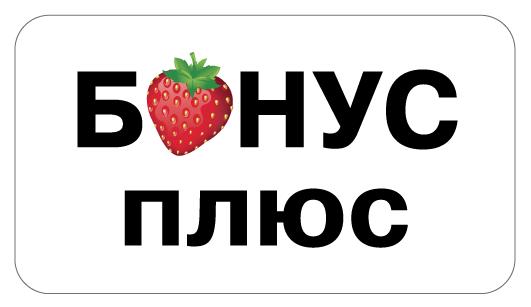 logo_bonus