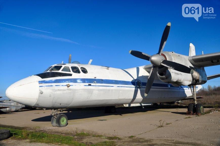 24 декабря: Спасение Запорожского центра лётной подготовки, запрет на «Корвалол», и грабитель-неудачник (ФОТО), фото-1