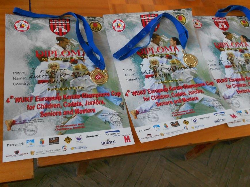 Мариупольские спортсмены привезли с турнира по каратэ 5 золотых медалей (ФОТО), фото-1