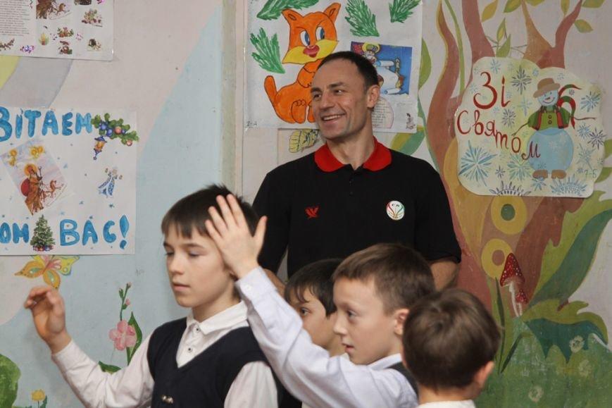 Дети школы-интерната №1 пообщались со звездами криворожского баскетбола, фото-1
