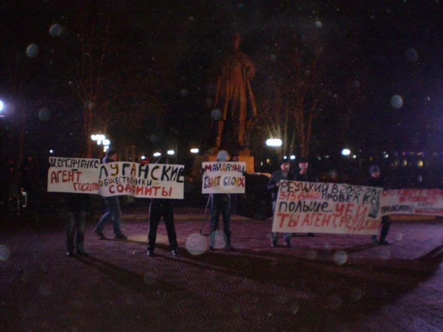 В Луганске противники евроинтеграции запугивают оппонентов песней «Луганщина – песня моя» (ФОТО), фото-3