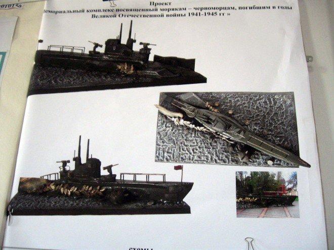 Чиновники показали, как будет выглядеть мемориал морякам в Феодосии, фото-1