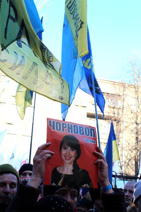 Тисячі людей пікетують МВС та вимагають розслідування побиття Чорновол (ФОТО), фото-5
