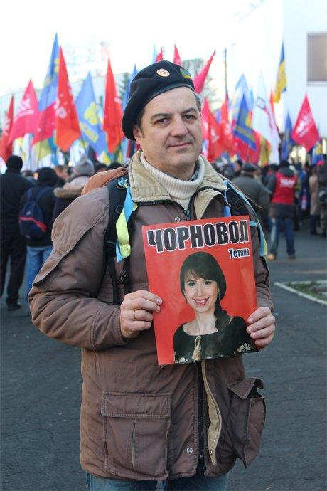 Тисячі людей пікетують МВС та вимагають розслідування побиття Чорновол (ФОТО), фото-1
