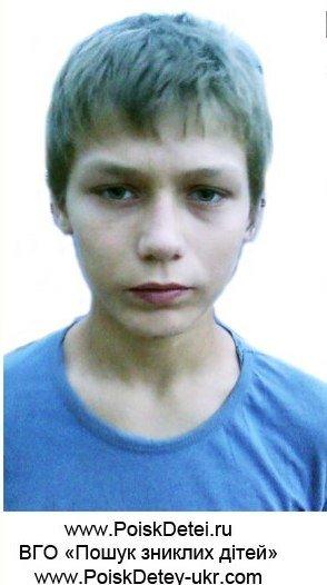 Из запорожского областного приюта сбежал подросток (ФОТО), фото-1