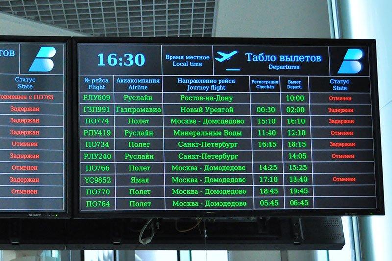 Работу белгородского аэропорта парализовал туман, фото-1