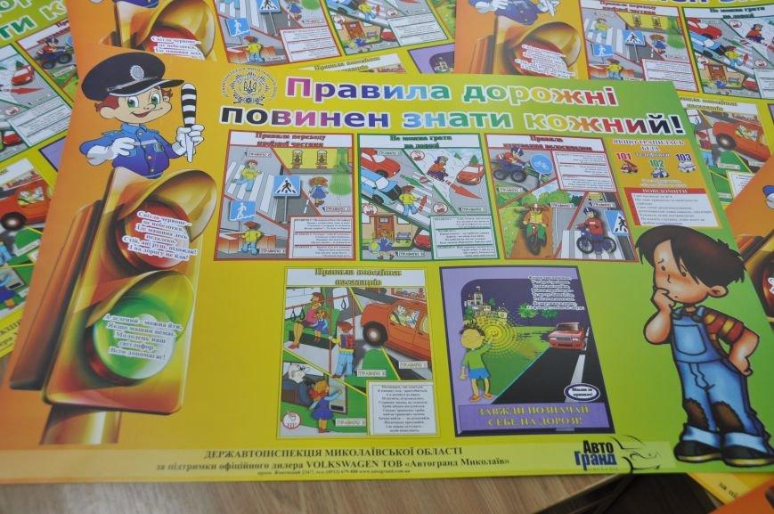Миколаїв_УДАІ_подарунки_26-12-13_4