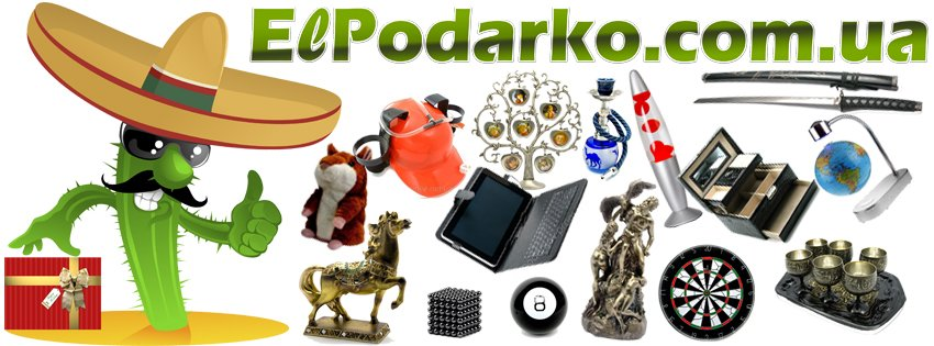 elpodarko