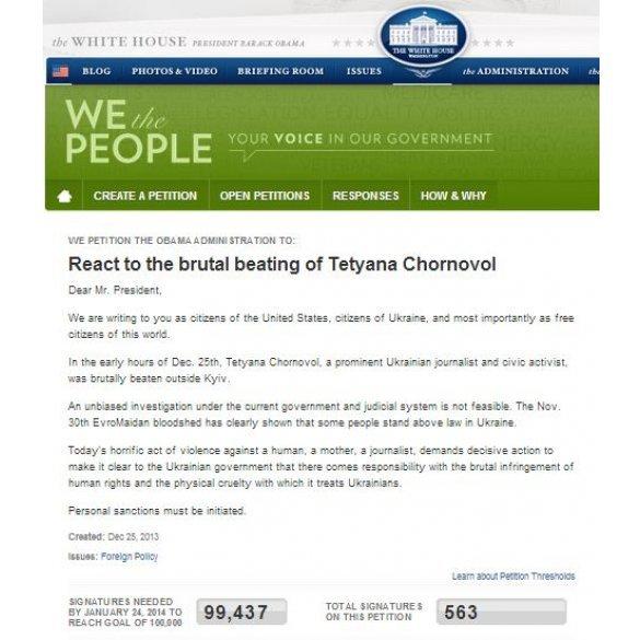 На сайті Білого дому з'явилась петиція щодо звірського побиття Тетяни Чорновол, фото-1