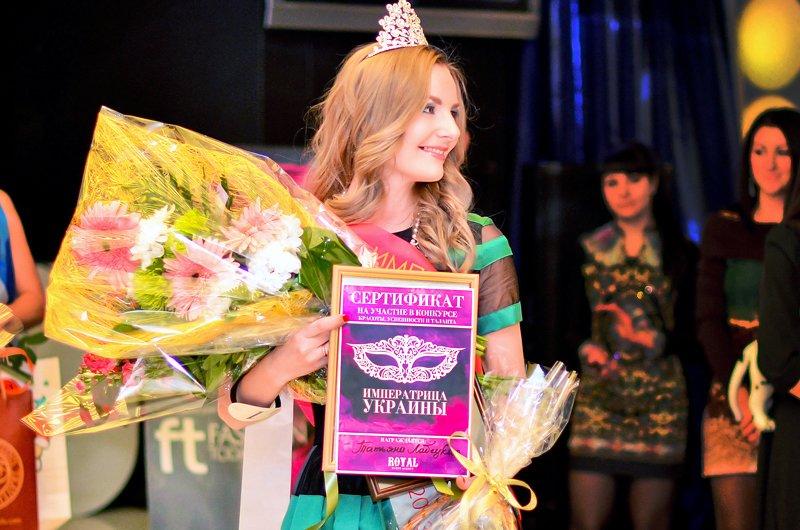 В Луганске выбрали Императрицу красоты 2013 (ФОТО), фото-12