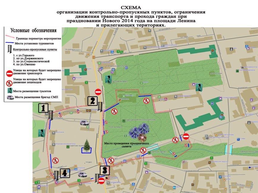 20131230_гродно_пройти на главную ёлку_новый год-кпп-1