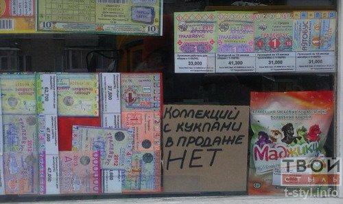 20131227_гродно_кукольная лихорадка-1