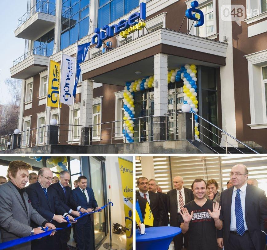Бізнесмени Туреччини та України зустрілися на відкритті офісного центру «GUNSEL Group», фото-1