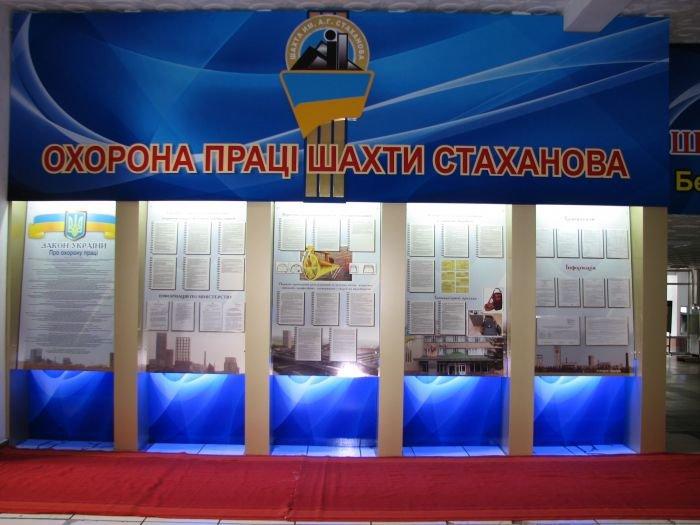 Рекламный цех города Красноармейска – качество, проверенное временем, фото-8