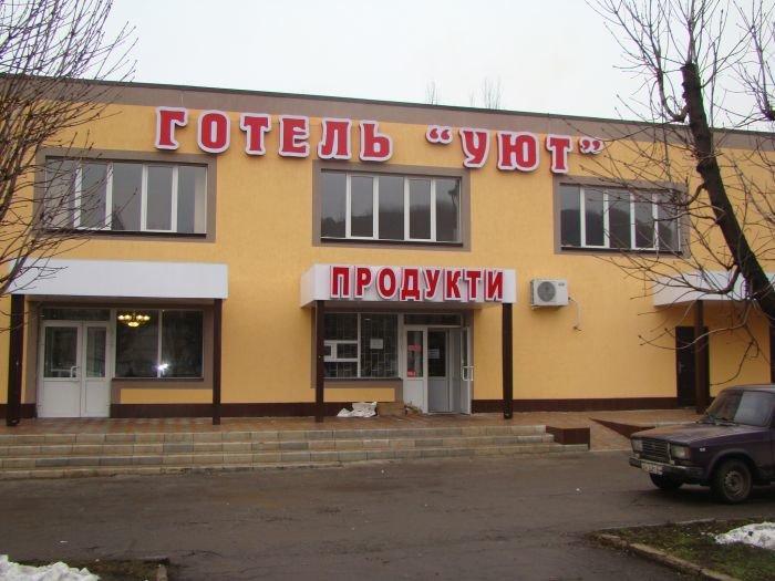 Рекламный цех города Красноармейска – качество, проверенное временем, фото-12