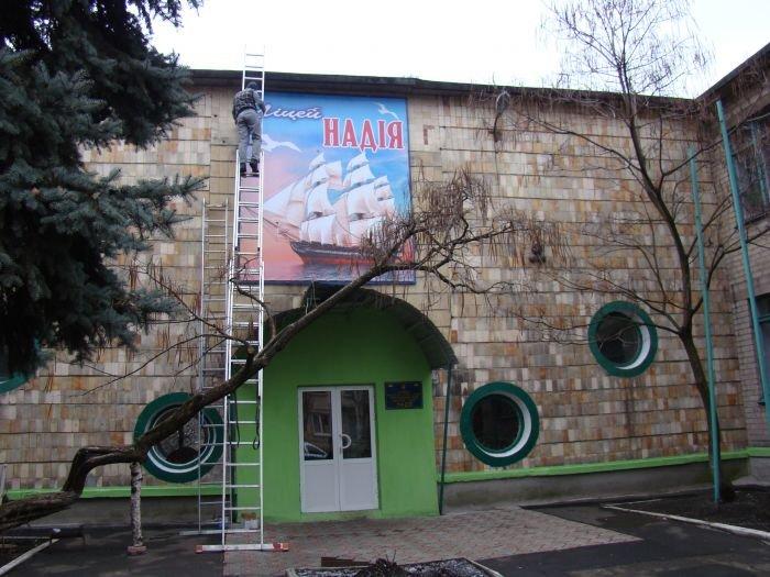 Рекламный цех города Красноармейска – качество, проверенное временем, фото-10