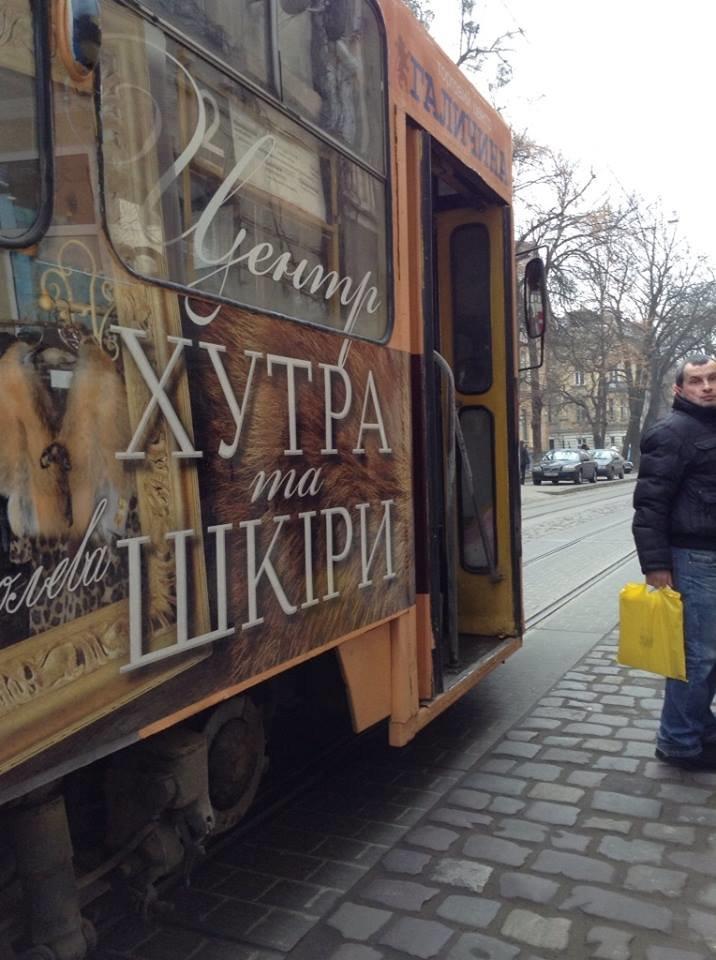 Пасажири трамваїв потерпають від горе-паркувальників (ФОТО), фото-2
