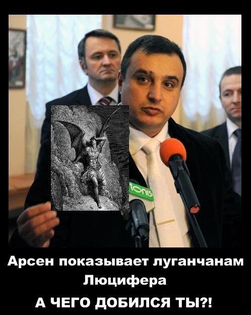 Луганск. Политические итоги года: от антифашизма к Евромайдану, фото-2