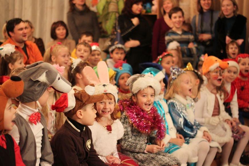 Мариупольским детям подарили предновогодний праздник, фото-1