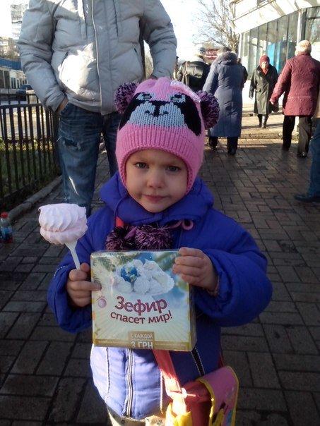 Благотворительная акция «Зефир спасет мир»!, фото-1